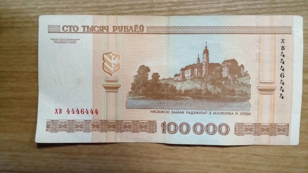 1000 рублей 2000 золото романовых