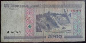 5000_rublei_2000_ag