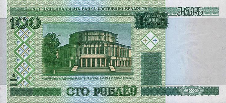 Продам историю денежного обращения 2009 год 100рублей где сдать старые монеты