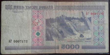 самые маленькие монеты царской россии