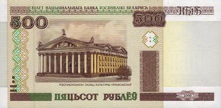 500 рублей 2000 года в сохранности UNC
