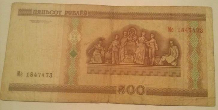 Редкие серии белорусских банкнот 2000 года возникновение денег на руси кратко
