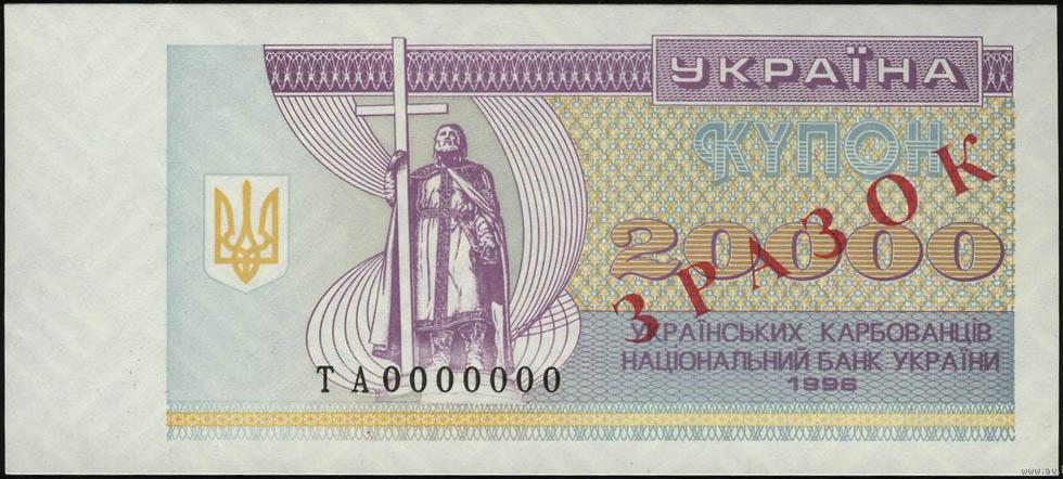 500000 купонов 1994 цена старинные банкноты и их стоимость