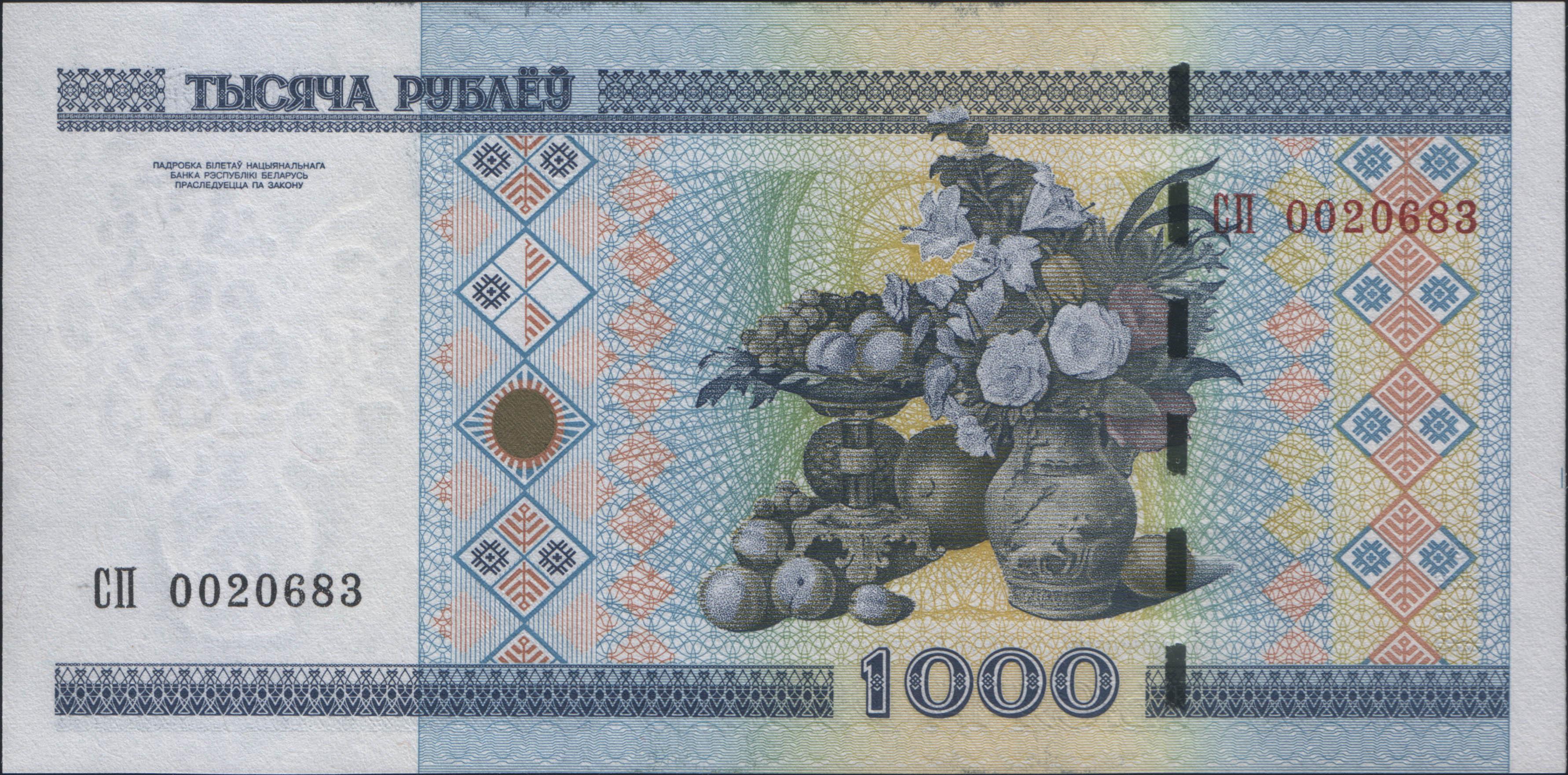 Что значит банкноты пресс немецкая африка