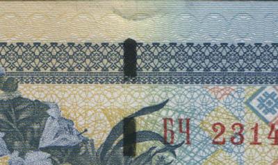 """""""след от машинки"""" – небольшая вмятина над защитной лентой на 1000 рублей 2000 года"""