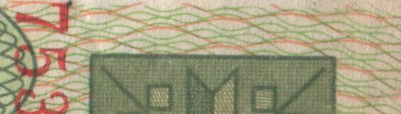 Смещение фоновых гильоширных линий относительно друг друга