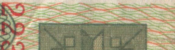 Гильоширные линии фона без смещения относительно друг друга