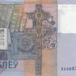 Серия замещения ХХ (10 рублей 2009 года)