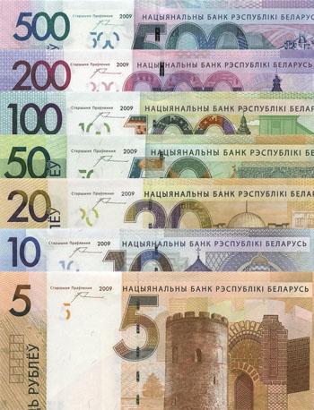 Новые белорусские банкноты