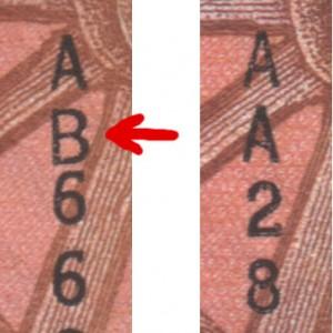 Падение буквы номера на соседнюю цифру