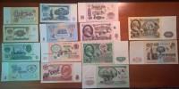 Банкноты-образцы советских рублей образца 1961 года