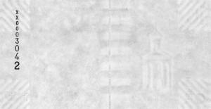 Изображения оборотной стороны банкноты номиналом 10 рублей 2009 года в ИК-диапазоне спектра