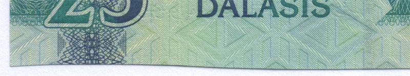 Неровный край у банкноты Гамбии номиналом 25 даласи