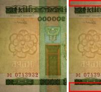 Технология Iron Frame на белорусской банкноте