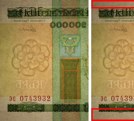 Расположение псевдоводяного знака Iron Frame на белорусской банкноте 200000 рублей образца 2000 года