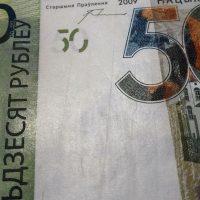 Защитное лаковое покрытие на белорусских банкнотах