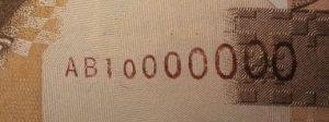 Уникальная банкнота 5 рублей с восьмизначным номером продана за 400$